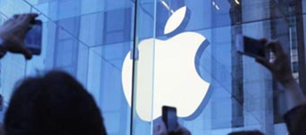 Apple-investiga-su-sistema-tras-la-filtración-de-fotos-íntimas