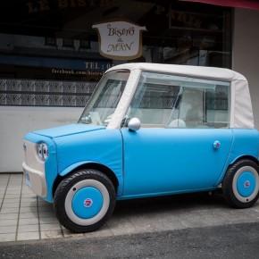 RimOno Concept, el coche con carrocería detela