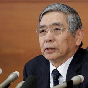 El Banco de Japón mejora la perspectiva de crecimiento de la economíanipona