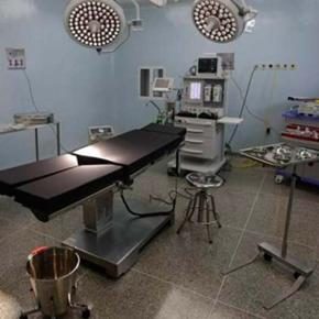 Ministerio de Salud tiene casi lista recuperación de 2CDI