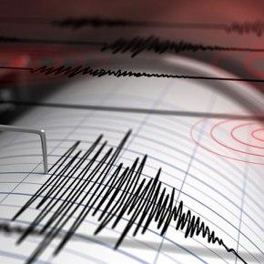 Sismo de magnitud 3.4 se registró al oeste deValencia